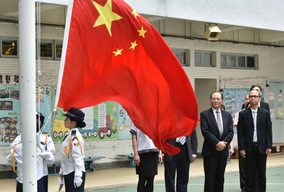 china flag education national basic law eddie ng