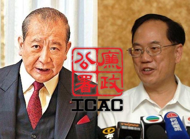 icac donald tsang david li