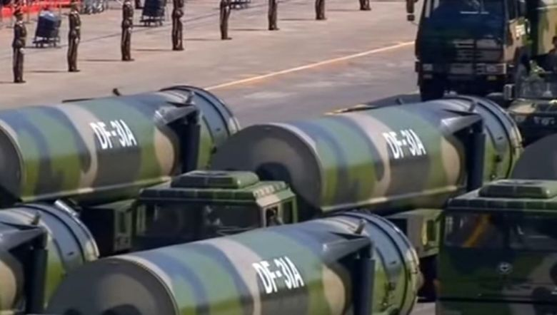 China's nuclear arsenal