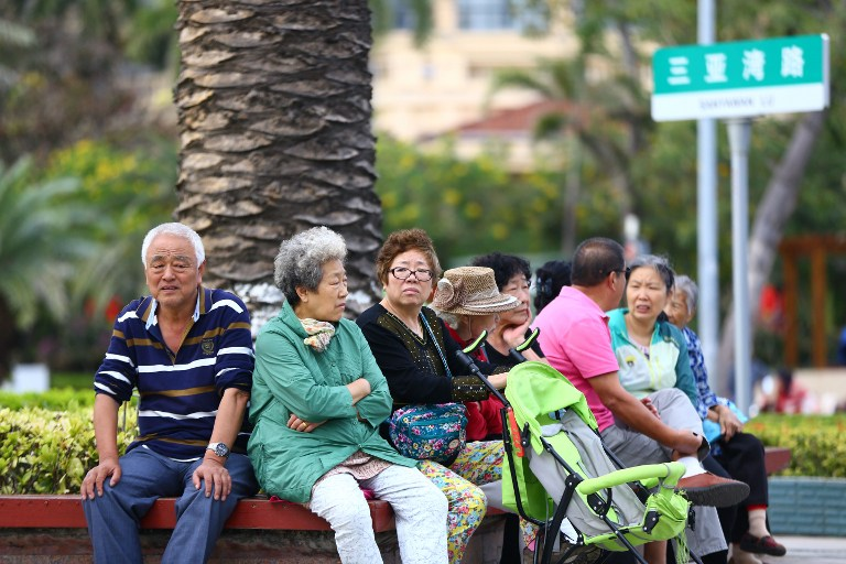 china social care hainan