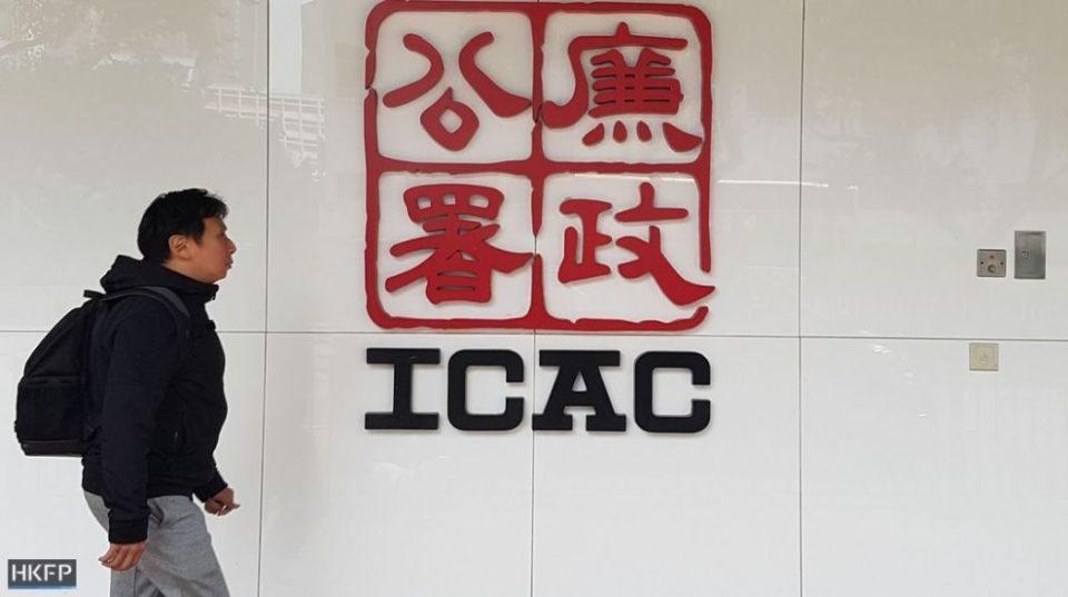 ICAC hong kong