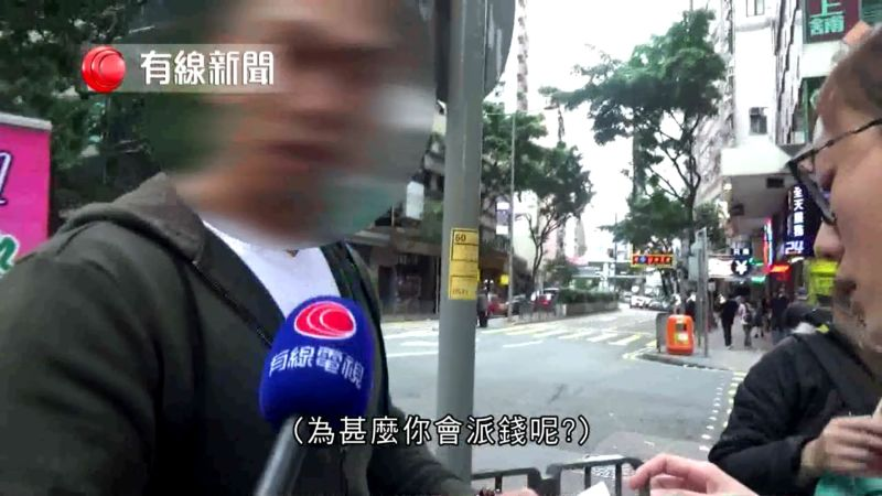 corruption bribe corrupt rally carrie lam election