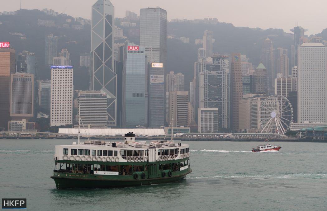 star ferry victoria harbour