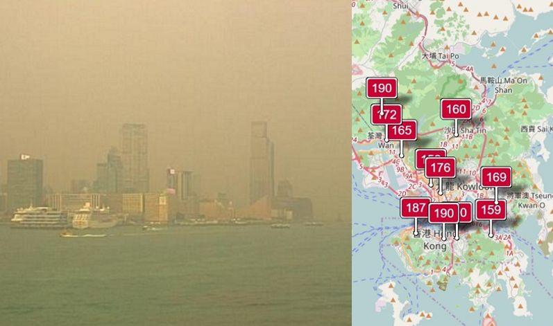 hong kong smog feat