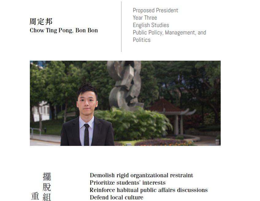 Chow Ting-pong