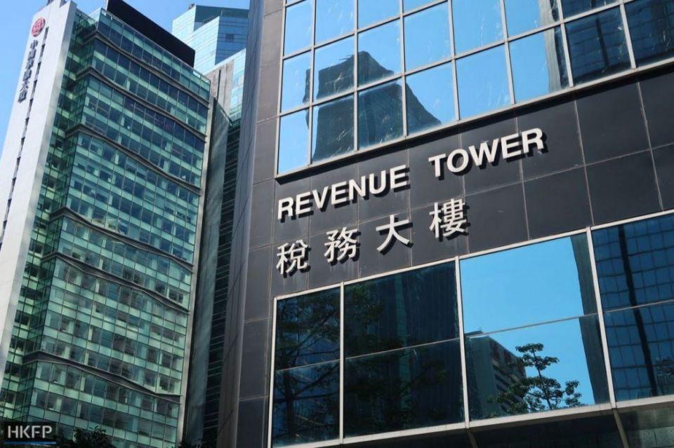 Revenue tower tax