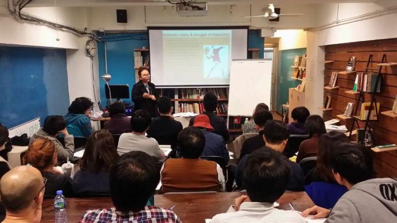 Intercommon Institute school lecture