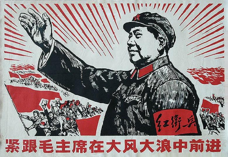 Cultural Revolution Mao Zedong