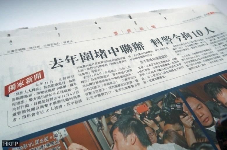 wen wei po arrest report