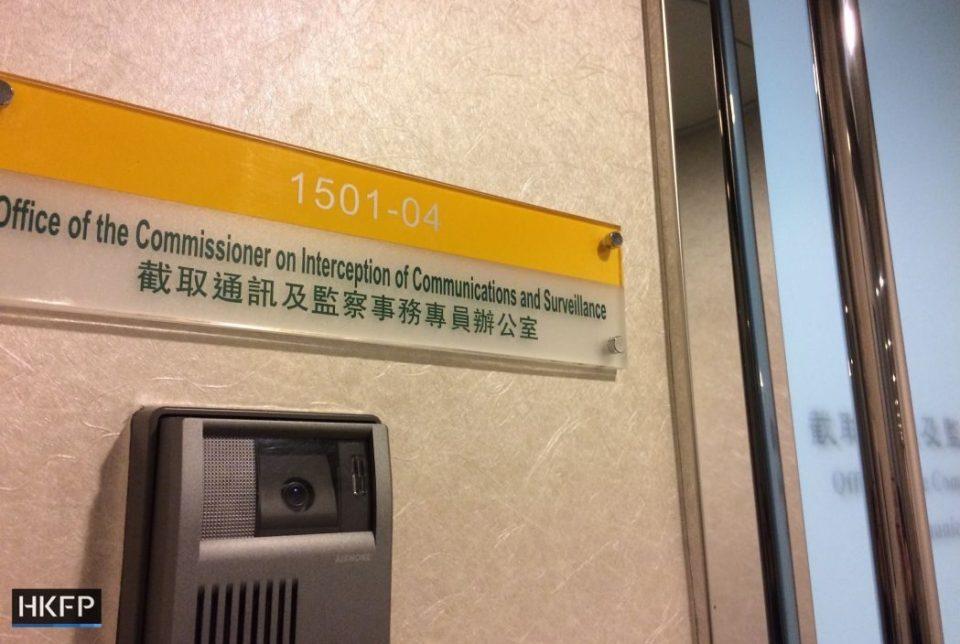 The Secretariat, Commissioner on Interception of Communications and Surveillance