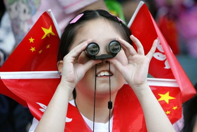 hong kogn chiina flag