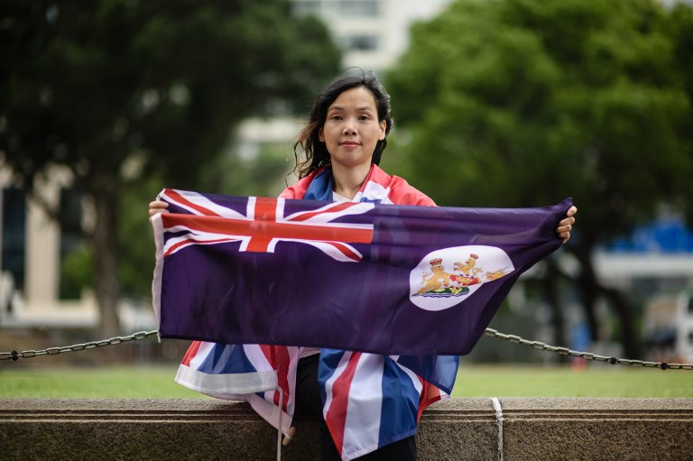 british flag nostaglia