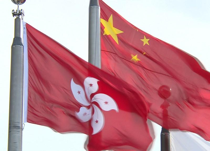 Hong Kong and Chinese flags