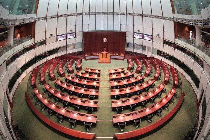 legco legislative council tamar