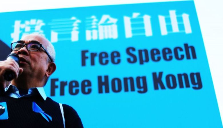 free press freedom speech censorship hong kong