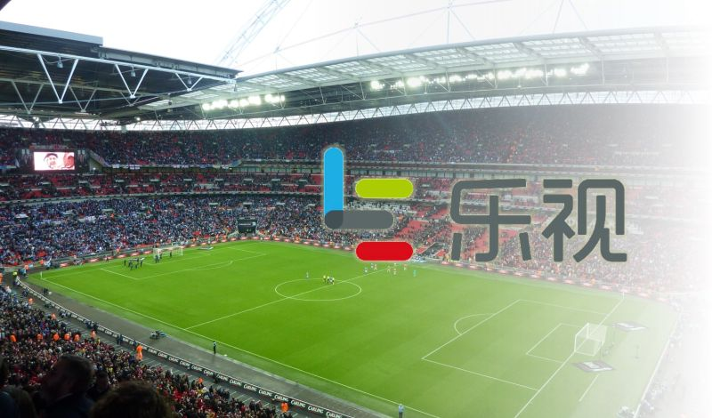 Wembley stadium sport football LeTV LeSports