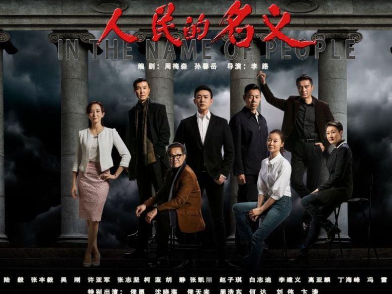 Television drama series
