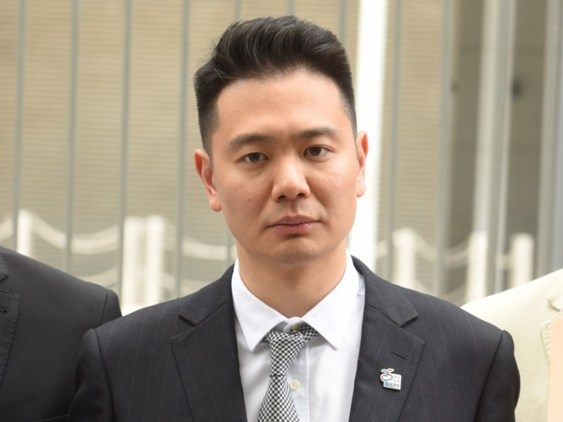Holden Chow