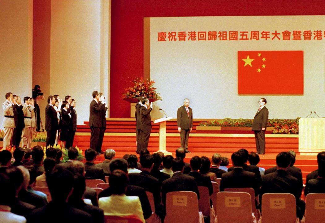tung chee wah inauguration 1997