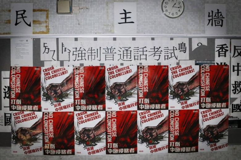 Hong Kong National Party vigil
