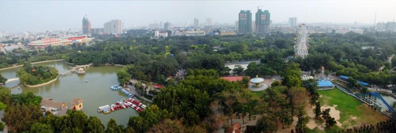 xinxiang people's park