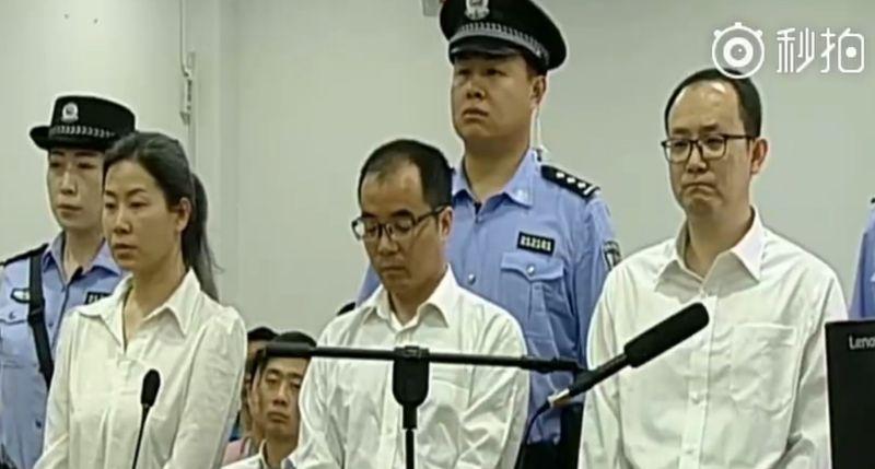 Dalian Xigang People's Court