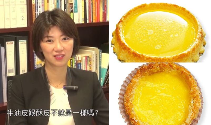 Eunice Yung Egg Tart