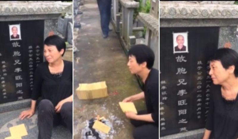 Li Wangyang sister Li Wangling mourn grave cemetery