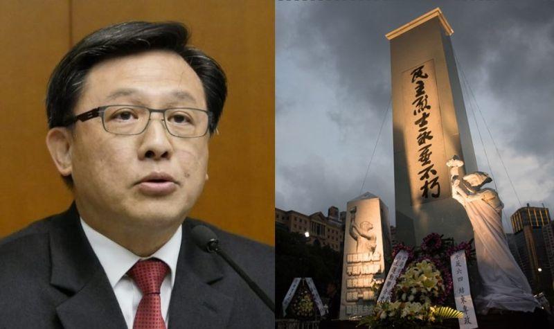 Junius Ho Kwan-yiu Tiananmen Square Massacre June 4 4th