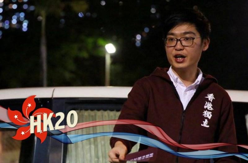 independence hk20
