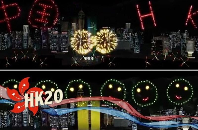 hk20 fireworks
