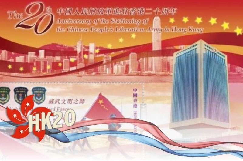 HK20 PLA