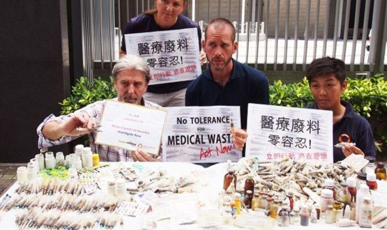 Medical waste syringes plastic free seas designing hong kong
