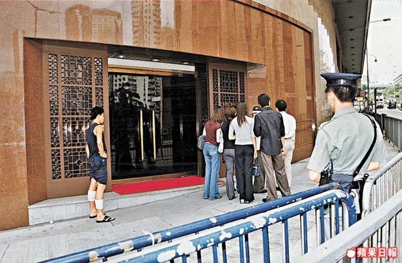 Xinhua New China News Agency building Wanchai