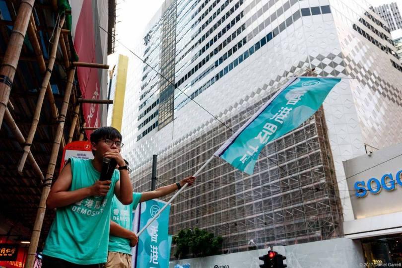 joshua wong demosisto july 1 democracy rally protest