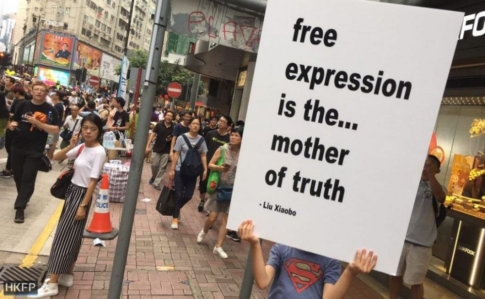 free expression