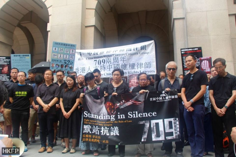 silent protest chrlcg chinese lawyers crackdown