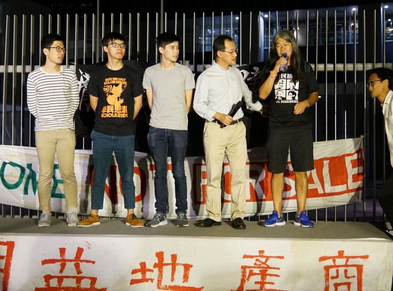 Joshua Wong Nathan Law rally