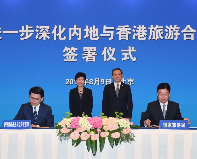 tourism Hong Kong mainland agreement