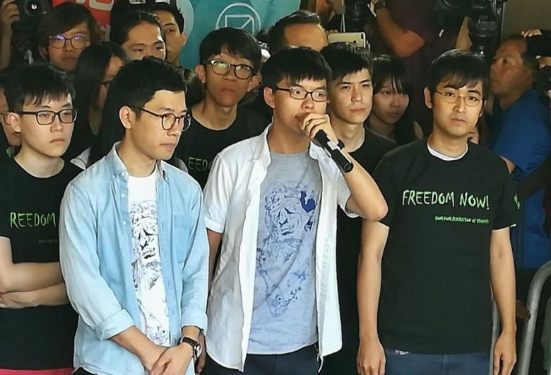 Nathan Law, Joshua Wong and Alex Chow