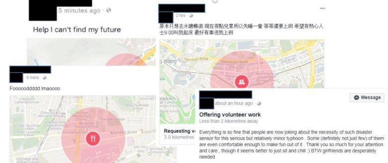 Safety Check Typhoon Hato