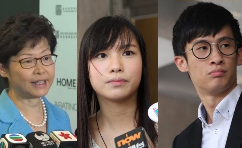 Carrie Lam, Yau Wai-ching and Baggio Leung