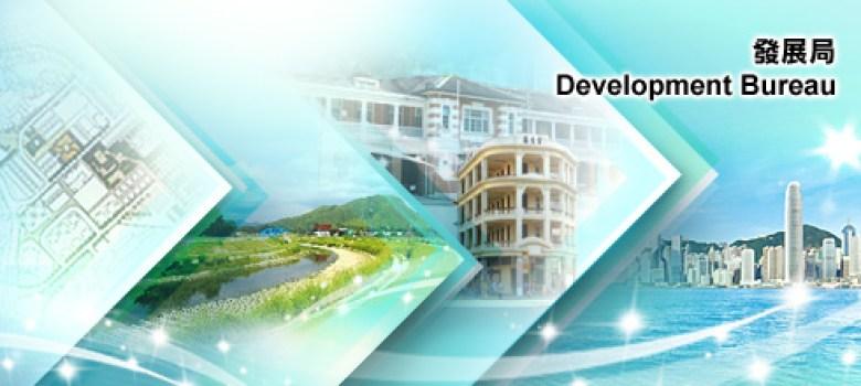 development bureau hong kong