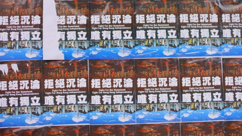 Pro-independence notices at CUHK