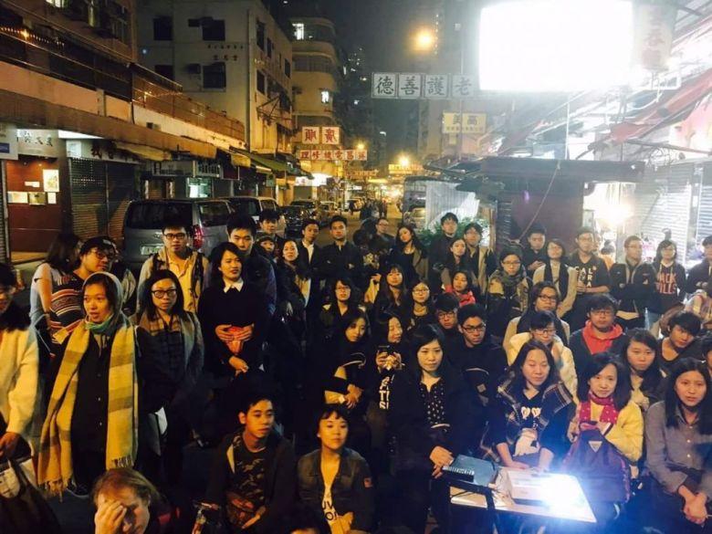 hk community cinema