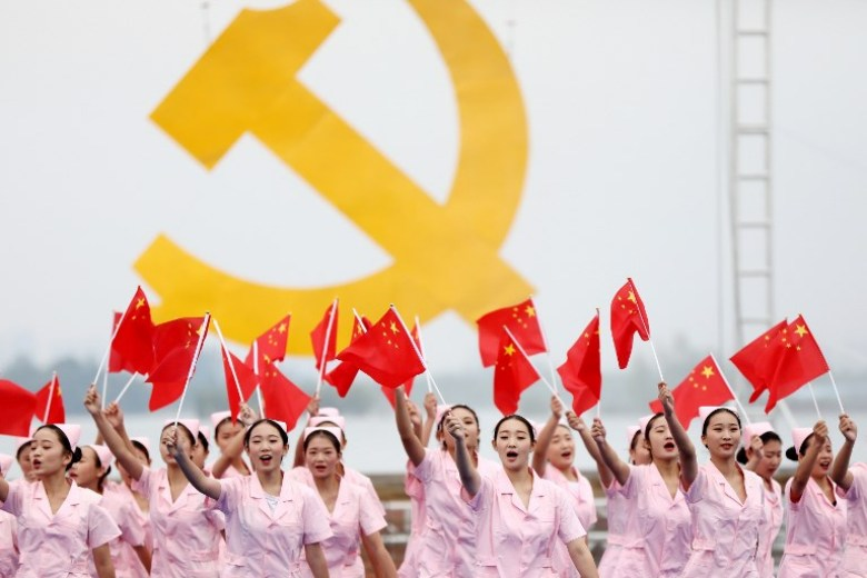 communist china flag national anthem