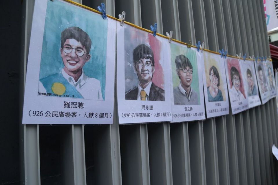 political prisoners alex chow joshua wong nathan law