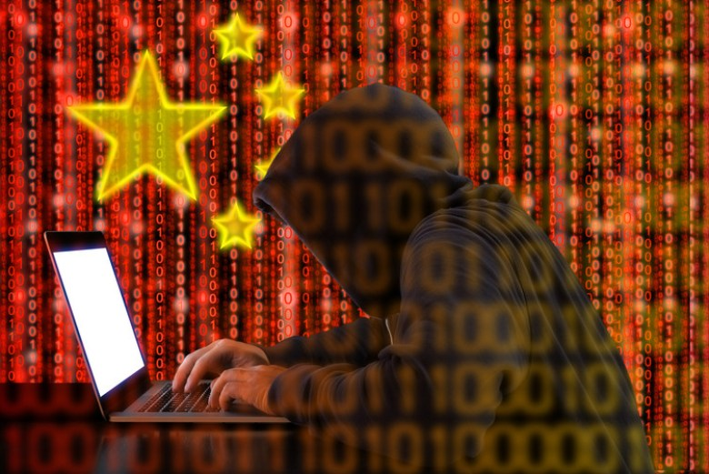 china espionage computer