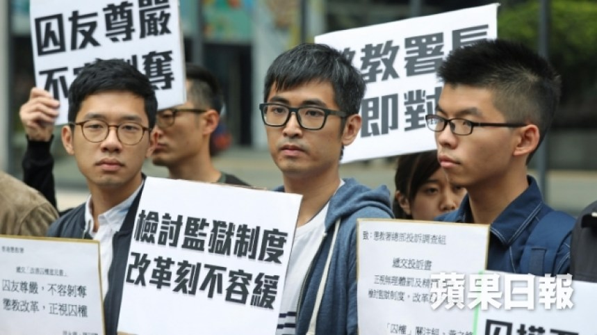 alex chow joshua wong nathan law prisoners rights correctional services