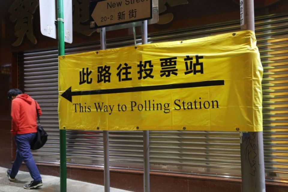 polling station vote democracy
